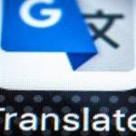 ロシアでの「Google翻訳」利用が急増 サッカーW杯開催で – CNET