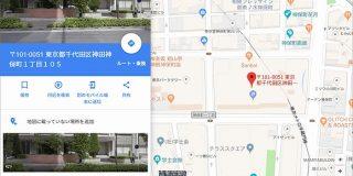 サイト埋め込みGoogleマップが7月16日からAPIキー必須で有料に、ただし対応不要の場合も多いので慌てずに | Web担当者Forum