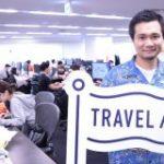 与信をとらずに人を信じる『CASH』運営のバンク、「いま」お金がなくても旅行できる新サービス | TechCrunch