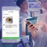 「LINE Pay 店舗用アプリ」公開、夏から決済手数料の無料化も | TechCrunch