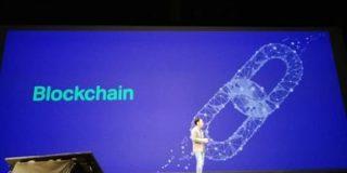 LINEがブロックチェーン事業に参入、独自トークンによって新たなエコシステムを構築へ | TechWave