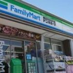 「ドンキ化」でコンビニ反撃 ファミマ改革、来店客回復に異業種タッグ – SankeiBiz