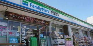 「ドンキ化」でコンビニ反撃 ファミマ改革、来店客回復に異業種タッグ - SankeiBiz