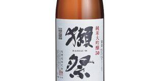 日本酒「獺祭」造りにAI導入へ : IT速報