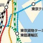 JR東:羽田空港アクセス線 2028年にも開業 – 毎日新聞