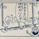 「要る」の過去形の「要った」って使う??→西日本と東日本で意見が真っ二つに – Togetter