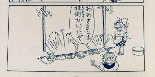 「要る」の過去形の「要った」って使う??→西日本と東日本で意見が真っ二つに - Togetter