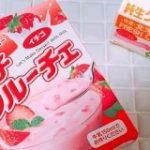 フルーチェ、材料かえるだけで「お店で出るようなムース」になる説。 : 東京バーゲンマニア