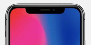 今年出る新型iPhoneのスペック : IT速報