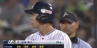 山田哲人、8打数連続安打 : 日刊やきう速報