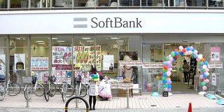 ソフトバンク、通信子会社の上場に向けて東証に予備申請。2.5兆円規模の資金調達目指す : IT速報