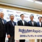 楽天、APIに特化したマーケットプレイス「Rakuten RapidAPI」を発表 – CNET