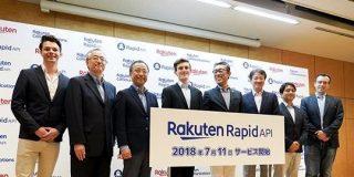 楽天、APIに特化したマーケットプレイス「Rakuten RapidAPI」を発表 - CNET