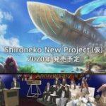 【悲報】任天堂、コロプラの白猫発表について「ゲームソフト販売と訴訟は別だ」 : IT速報
