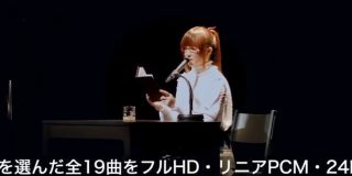 奥華子の大阪プレミアムイベント、システムトラブルが原因で時間になっても客が一人も来ない事態に - Togetter