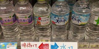 「味付き水が普通の水とまぎらわしい」に対応して表示をつけたコンビニの事例。「味付きです」の表示は必要? - Togetter