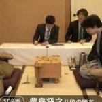 【将棋】豊島ヒューリック爆誕! : やみ速