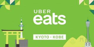 Uber Eatsが京都と神戸にやってくる、7月下旬よりスタート | TechCrunch