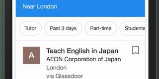 Google、求人情報検索を英国にも展開(ひっそりとスペインにも) | 海外SEO情報ブログ