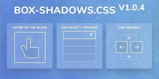 これはかっこいい!要素がふわりと浮かんでいるような美しいシャドウを与えるスタイルシート -Box-shadows.css | コリス