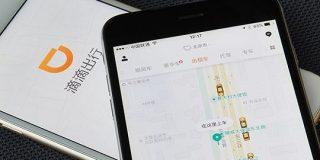 ソフトバンクが滴滴出行と合弁会社を設立 タクシー配車プラットフォーム提供へ | TechCrunch
