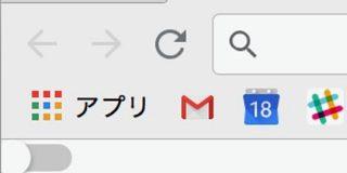 おや、Google Chromeのようすが…?/「Chrome先輩の左上の押せないスイッチの押し方はこちら」「.switchのz-index:100にしてください」/「将来の機能が間違って混ざり込んでしまったようです」という指摘も - Togetter