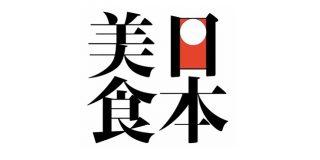 訪日外国人観光客と飲食店をつなぐオンラインサービス「日本美食」が農林中金などから10.1億円調達 | TechCrunch