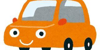 灼熱の陽射しでダニと臭いを退治しようと炎天下の車内にぬいぐるみを放置するというアイデアに思わぬ誤算 - Togetter