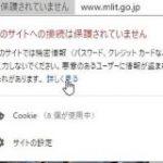 HTTP接続サイトは『安全でない』サイト扱いに 「Google Chrome 68」が正式公開 – 窓の杜