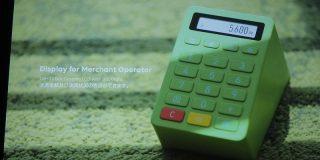 LINE Pay専用の決済デバイス発表、QRコード支払いに対応(訂正) - Engadget