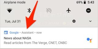 Google Home が最新ニュースの概要を読み上げ。パブリッシャーはSpeakable構造化データで設定可 | 海外SEO情報ブログ