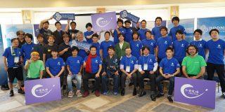最大で50億円規模目指す「ドローンファンド2号」が設立へ、初期投資家として本田圭佑氏やKDDIらが参画 | TechCrunch