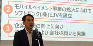 ヤフー川辺新体制、減益の船出 通販に活路:日本経済新聞