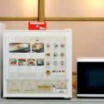 『社食版オフィスグリコ』の「オフィスおかん」運営が7億円を調達、累計で約1200社に導入 | TechCrunch
