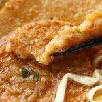 カップ麺に歌舞伎揚を入れるとすごい – デイリーポータルZ