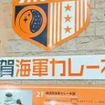 【マジかよ】江戸時代に「初めてカレーを目撃した日本人の感想」が衝撃的すぎる! | ロケットニュース24