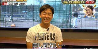 斎藤佑樹「僕のせいで高校球児はハンカチを使いにくくなった。申し訳ない」 : なんJ(まとめては)いかんのか?