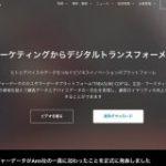 ソフトバンク傘下のARMが日本人創業のTreasure Data買収を正式発表、新たなIoTプラットフォーム提供へ | TechCrunch