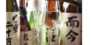 日本酒が1杯無料キャンペーン!日本酒居酒屋『きさらぎ』が神奈川・新横浜に初進出!   NOMOOO
