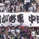 日本ハム、中田翔が海外FA取得 球団は残留要請へ : なんJ(まとめては)いかんのか?