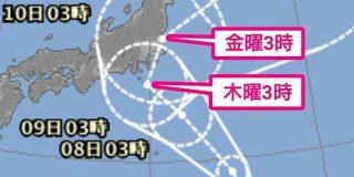 台風13号さん、コミケに一般参加の模様…「徹夜組シメてくわ」でも進路の変更によってコミケ高気圧が台風さんを吹き飛ばす? - Togetter