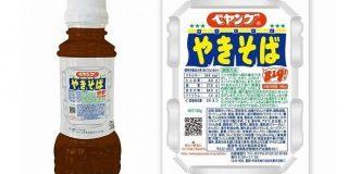 まるか食品:「ペヤングやきそば」ソース ボトル売り開始 - 毎日新聞