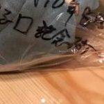 【悲報】甲子園の土、メルカリで売られる – Togetter