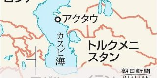 カスピ海は湖か海か…結論は 20年超す難航の協議合意:朝日新聞デジタル