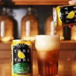 「クラフトビールの基礎」ビールのプロから学ぶクラフトビールの種類&本当においしい飲み方 – ファッションプレス