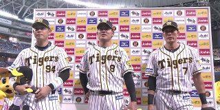 【阪神】本日のヒーロー代打の神様原口! : 阪神タイガースちゃんねる