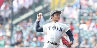 大阪桐蔭・根尾の適正は投手か野手か?名将・野村克也の「右腕」が語る!|MLB NEWS