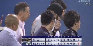 【悲報】由伸ジャイアンツさん、1点差ゲームなんと7勝21敗 : なんじぇいスタジアム