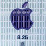 アップル京都店は8月25日朝10時オープン。京都生まれゲーム特集も – Engadget