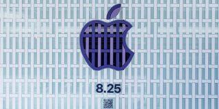 アップル京都店は8月25日朝10時オープン。京都生まれゲーム特集も - Engadget